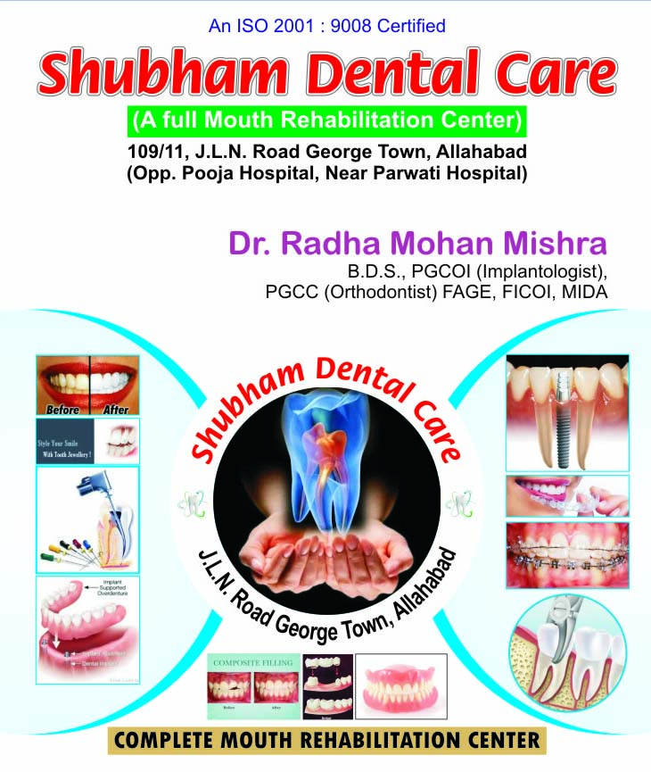 Shubham_Dental long  copy